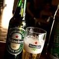 Heineken Special