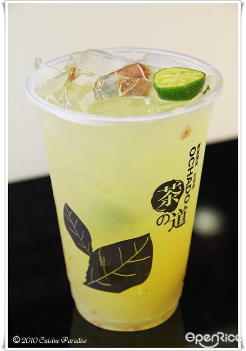 OchaDo's Lemonade