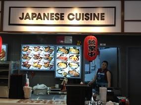 Japanese Cuisine - Kopitiam