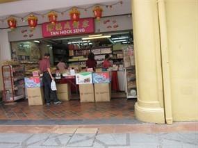 Tan Hock Seng