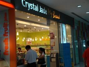 Crystal Jade My Bread
