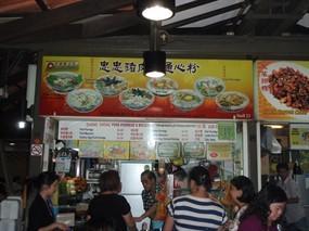 Chong Chong Pork Porridge & Macaroni
