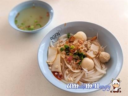 Signature Fishball Minced Meat Noodles 招牌鱼圆肉脞面 - $3 / $4 / $5